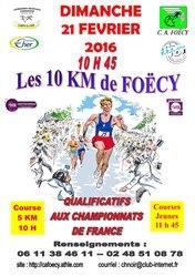 Les 10 km de Foëcy – 21/02/2016