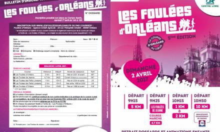 Les foulées d'Orléans – 2/04/2017