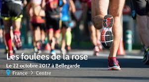 22-10-2017 – Les foulées roses de Bellegarde (45)