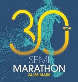 25-03-2018 – Semi marathon de la ville d'Antony (92)