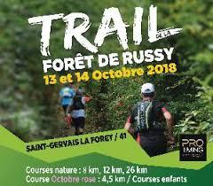 14/10/2018 – les foulées gervaisiennes et le trail de la forêt de Russy