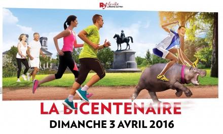 03-04-2016 – La bicentenaire (85 – La Roche sur Yon)