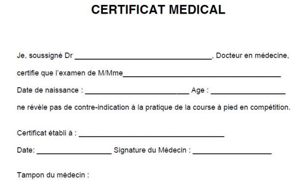 Simplification du certificat administratif 📋📋📋📋