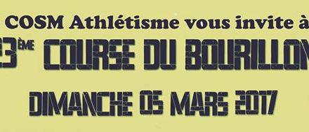 5/03/2016 – Les courses du Bourillon (45)