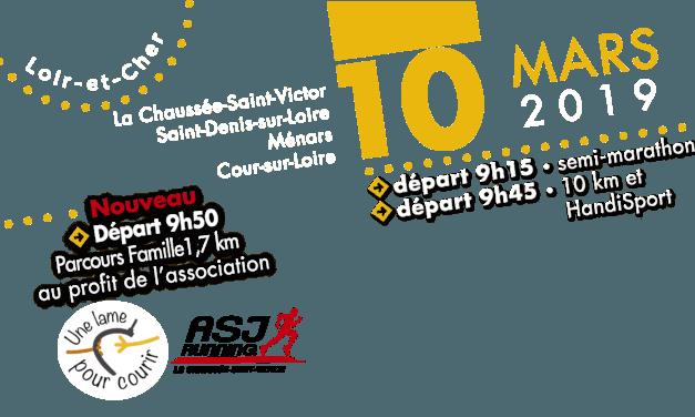 Entre Loire & Chateaux (41) ~ 10/03/2018