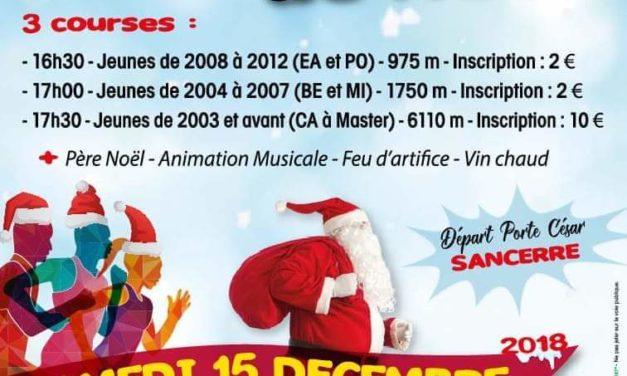 15/12/2018 – la corrida sancerroise de Noël