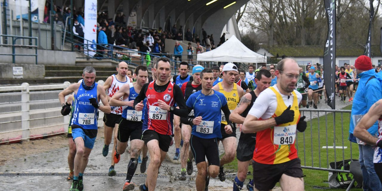 27/01/2019 – championnats régionaux de cross à Chartres