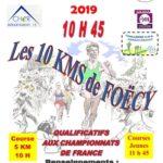 Les 10 kms de foëcy (18)