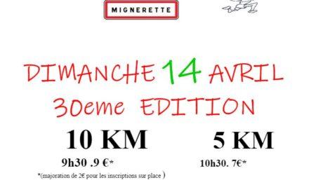 14/04/2019 – Les foulées de Mignerette (45)
