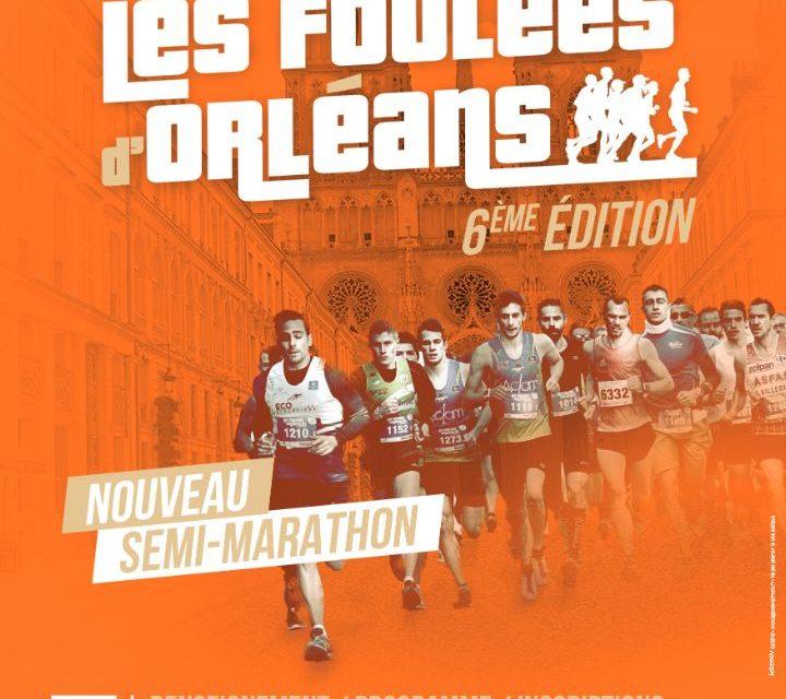 Les foulées d'Orléans