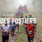 03-11-2019 – Trail des Postiers